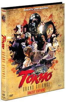 Tokyo Grand Guignol (Limited Mediabook, Blu-ray+DVD, Cover B) (2014) [FSK 18] [Blu-ray]