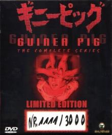 Guinea Pig - The Complete Edition (8 DVDs) [FSK 18]