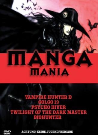 Manga Mania [5 DVDs] [FSK 18]