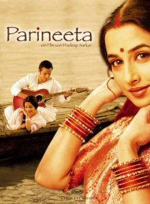 Parineeta - Das Mädchen aus Nachbars Garten (2005)