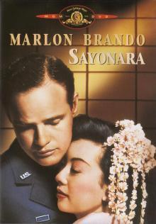 Sayonara (1957) [UK Import mit dt. Ton]