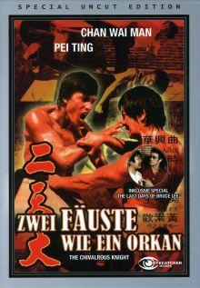 Zwei Fäuste wie ein Orkan (Uncut, Cover B) (1974) [FSK 18]