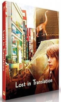 Lost in Translation (Limited Mediabook, 2 Discs, Cover A) (2003) [Blu-ray]