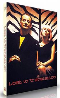 Lost in Translation (Limited Mediabook, 2 Discs, Cover B) (2003) [Blu-ray]