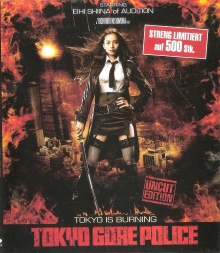 Tokyo Gore Police (Limited Uncut Edition) (2008) [FSK 18] [Blu-ray]