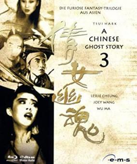 A Chinese Ghost Story 3 (1991) [Blu-ray]