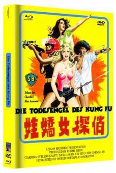 Die Todesengel des Kung Fu (Limited Mediabook, Blu-ray+DVD, Cover B) (1977) [FSK 18] [Blu-ray]