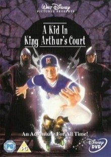 A Kid in King Arthur's Court - Knightskater - Ritter auf Rollerblades (1995) [UK Import mit dt. Ton]