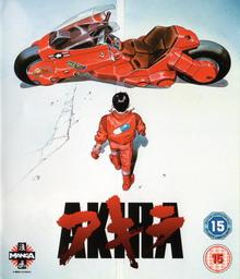 Akira (1988) [UK Import] [Blu-ray]