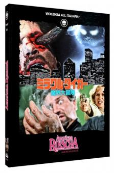 American Rikscha (Limited Mediabook, Blu-ray+DVD, Cover C) (1989) [FSK 18] [Blu-ray]