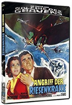 Angriff der Riesenkralle - Die Rache der Galerie des Grauens 7 (Limited Edition, +DVD) (1957) [Blu-ray]