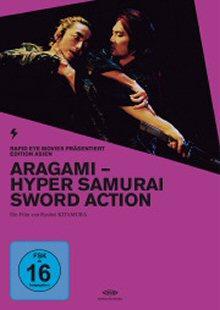 Aragami - Hyper Samurai Sword Action (2003)