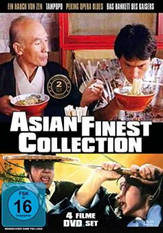 Asian Finest Collection (2 DVDs)