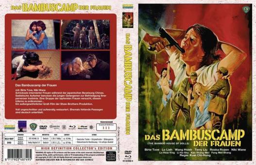 Das Bambuscamp der Frauen (Limited Mediabook, Blu-ray+DVD, Cover D) (1973) [FSK 18] [Blu-ray]