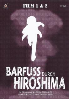 Barfuss durch Hiroshima - Film 1 & 2 (OmU) (2 DVDs) (1983, 1986)