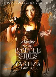 Battle Girls vs. Yakuza 1+2 (3 Disc Limited Mediabook) (2010) [FSK 18]