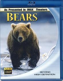 Bears IMAX (2001) [Blu-ray]