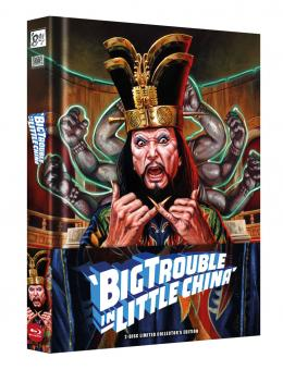 Big Trouble in Little China (Limited Wattiertes Mediabook, Blu-ray+DVD) (1986) [Blu-ray]