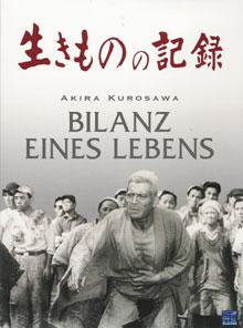 Akira Kurosawa: Bilanz eines Lebens - Record of a living being (1955)