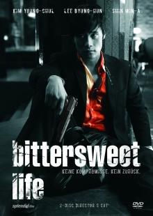 Bittersweet Life (Director's Cut, 2 DVDs) (Metalpak) (2005) [FSK 18]