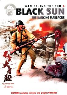 Men behind the Sun 4 - The Nanking Massacre (uncut) (OmU) (1995) [FSK 18]
