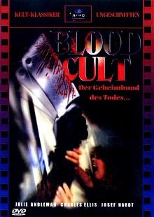 Blood Cult (1985) [FSK 18]
