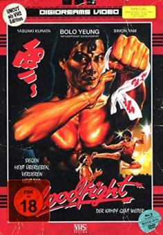 Bloodfight (Limited Mediabook, VHS Edition, Blu-ray+DVD) (1989) [FSK 18] [Blu-ray]