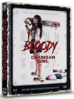 Bloody Chainsaw Girl (Limited Mediabook, Blu-ray+DVD, Cover C) (2016) [FSK 18] [Blu-ray]