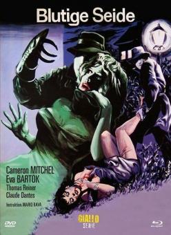 Blutige Seide (Limited Mediabook, Blu-ray+DVD, Cover B) (1964) [FSK 18] [Blu-ray]