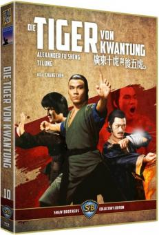 Die Tiger von Kwantung - Shaw Brothers Collector's Edition Nr. 10 (Limited Edition, Blu-ray+DVD) (1979) [FSK 18] [Blu-ray]