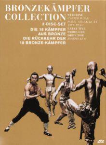 Bronzekämpfer Collection (2 DVDs) [Gebraucht - Zustand (Sehr Gut)]