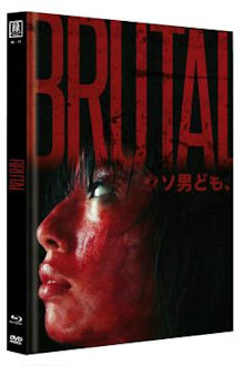 Brutal (OmU) (Limited Mediabook, Blu-ray+DVD, Cover C) (2017) [FSK 18] [Blu-ray]