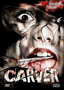 Carver (Uncut) (2007) [FSK 18]