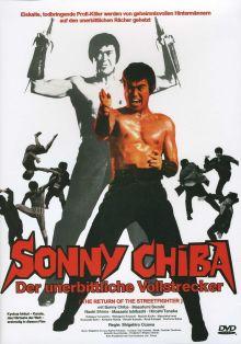 Sonny Chiba - Der unerbittliche Vollstrecker (1974) [FSK 18]