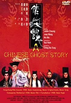 A Chinese Ghost Story 1 (1987)