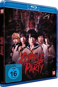 Corpse Party (2015) [Blu-ray] [Gebraucht - Zustand (Sehr Gut)]