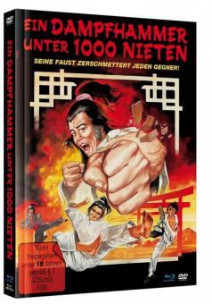 Ein Dampfhammer unter 1000 Nieten (Limited Mediabook, Blu-ray+DVD, Cover A) (1978) [FSK 18] [Blu-ray]