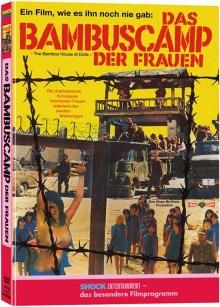 Das Bambuscamp der Frauen (Limited Mediabook, Blu-ray+DVD, Cover A) (1973) [FSK 18] [Blu-ray]
