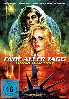 Das Ende aller Tage - Future War 198X (Limited Edition) (1982)