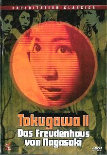 Tokugawa 2 - Das Freudenhaus von Nagasaki (Kleine Hartbox) (1969) [FSK 18]