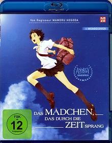 Das Mädchen, das durch die Zeit sprang (2006) [Blu-ray]