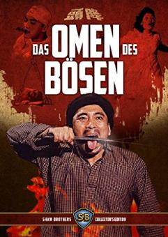Das Omen des Bösen - Shaw Brothers Collector's Edition Nr. 3 (Limited Edition) (1975) [FSK 18] [Blu-ray]