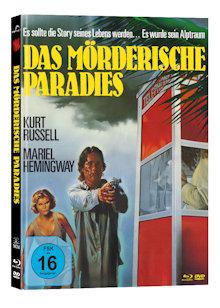Das mörderische Paradies (Limited Mediabook, Blu-ray+DVD, Cover B) (1985) [Blu-ray]