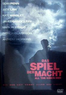 Das Spiel der Macht (2006)
