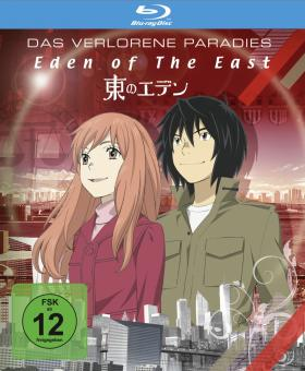 Eden of the East - Das verlorene Paradies (2010) [Blu-ray]