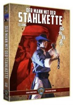 Der Mann mit der Stahlkette - Shaw Brothers Collector's Edition Nr. 11 (Limited Edition) (1980) [FSK 18] [Blu-ray]