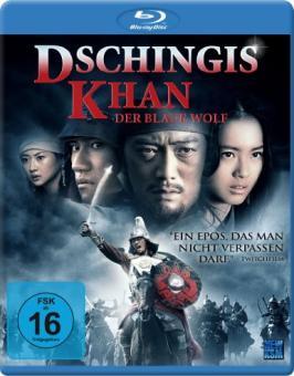 Dschingis Khan - Der blaue Wolf (2007) [Blu-ray] [Gebraucht - Zustand (Sehr Gut)]
