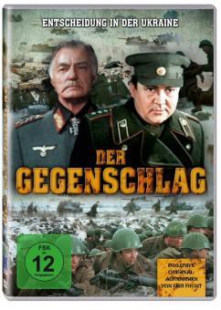 Der Gegenschlag (1985)