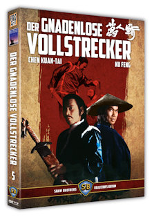 Der gnadenlose Vollstrecker (Limited Edition, Blu-ray+DVD) (1980) [FSK 18] [Blu-ray]