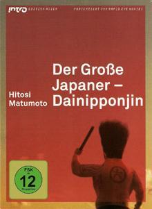Der große Japaner - Dainipponjin (Intro Edition Asien 11) (2007)